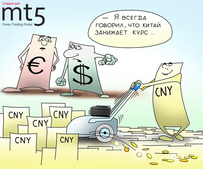 Крупнейшим странам мира предложили заключить валютный пакт
