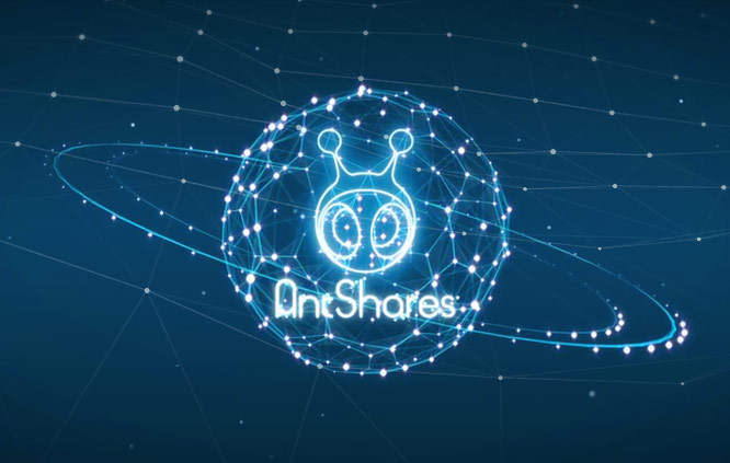 AntShares: a new blockchain platform