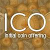 Что такое ICO, и чем оно полезно трейдеру?