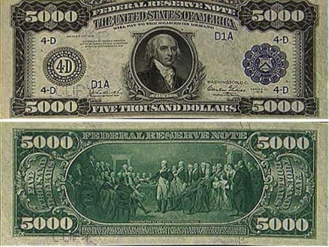 номинал долларовых банкнот картинки мужу приятно ощущать