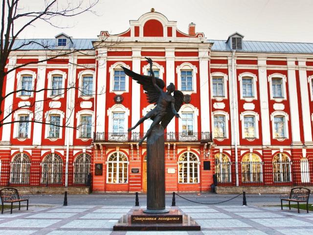 Финансовое образование в России и Европе: 8 лучших вузов для «денежных» управляющих