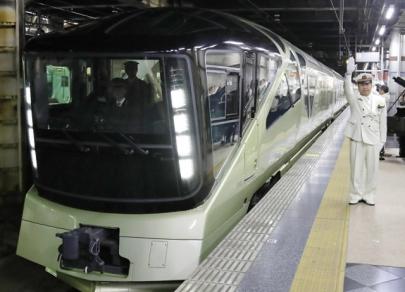 بدأت اليابان قطار