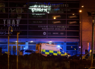 الهجوم الإرهابي على  مانشستر أرينا
