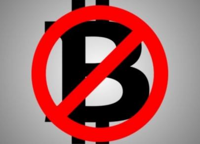 Топ-5 стран, в которых запрещены криптовалюты