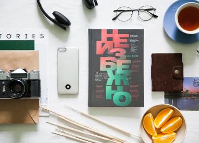 9 buku terbaik untuk mendorong anda dalam dunia teknologi