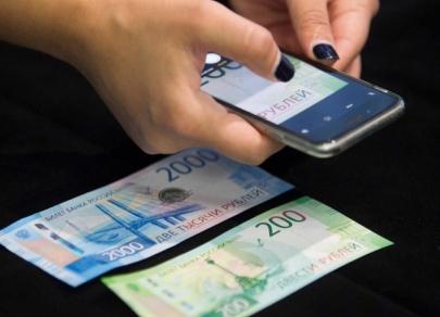 Как проверить подлинность банкнот 200 и 2000 рублей при помощи мобильного телефона