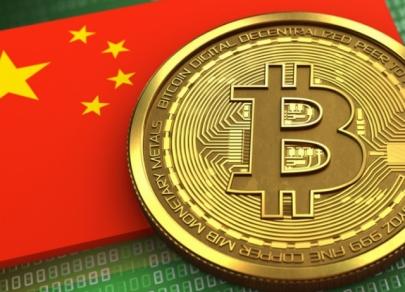 Les cinq meilleurs pays pour l'exploitation minière du Bitcoin