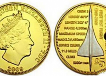 Unique coins of the world