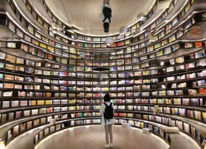 Unikalne księgarnie świata