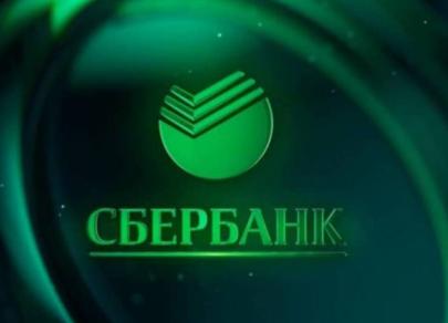Top 5 russische Dividendenaktien im Jahr 2020
