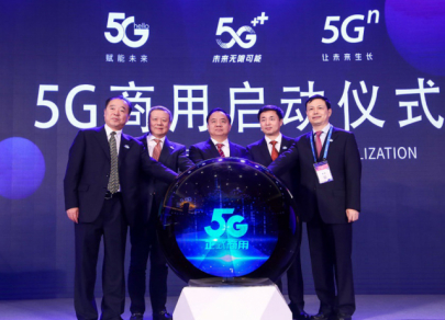Countries set to become world's largest 5G regions by 2025