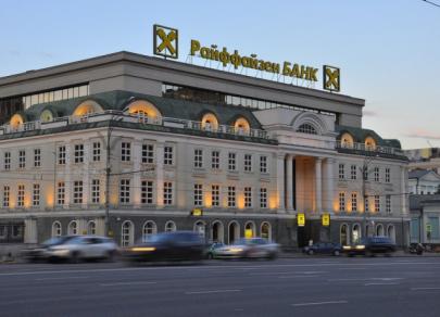 6 maiores bancos para russos ricos