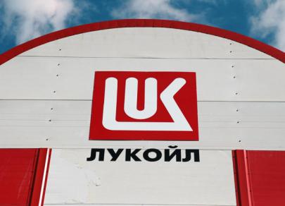5 Perusahaan Swasta Teratas di Rusia