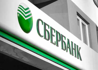 Top 7 most popular banks among retail clients in Russia