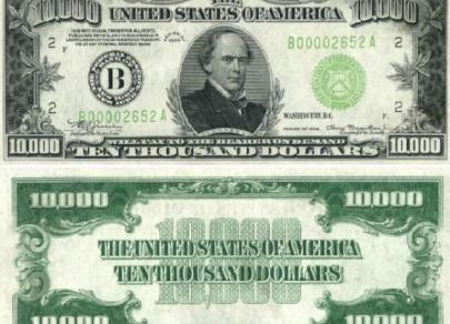 Was sich hinter dem Dollarschein verbirgt