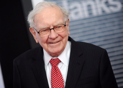 การกุศลที่ได้รับการสนับสนุนจากผู้ใจบุญที่ร่ำรวยที่สุดในโลก