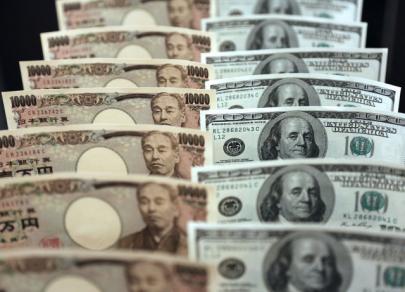 История появления иены: 7 интересных фактов