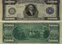 Rarest dollar bills