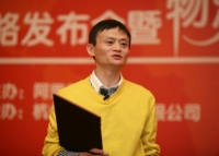 Jack Ma: the richest man in Asia