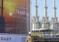 Top-4 guilty parties of the oil rally's possible termination
