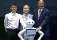 Robot named Pepper