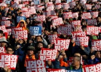 Südkorea - Hunderttausende fordern Rücktritt der Präsidentin