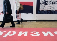 Levada Center: expectations of Russians for 2018