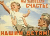 Самые известные плакаты Великой Отечественной войны