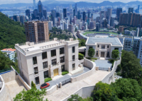 Five most expensive real estates in the world