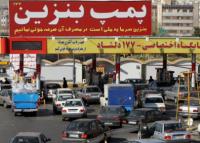 Países con la gasolina más barata