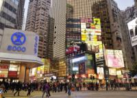 Главные улицы мира: самые дорогие торговые улицы
