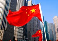 Китай-2019: Приоритеты, которые ставит перед собой КНР накануне 70-летия