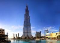 Топ-10 самых величественных небоскребов мира