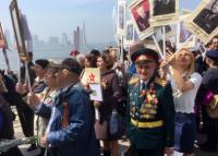 В памяти навсегда: акция «Бессмертный полк» в городах мира