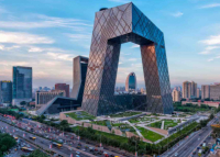 Ten Chinese cities with favourable business environment