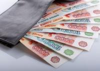 Пять городов России с самыми активными вкладчиками