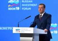 Крупнейшие экономические форумы России