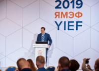 Forum ekonomi terbesar di Rusia