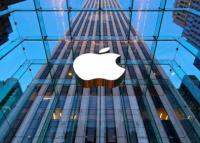 Firmy technologiczne i naftowe: pięć wysoce rentownych firm świata