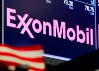 Топ-5 сланцевых компаний США, остающихся прибыльными при обвале нефтяных цен