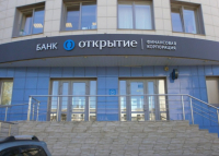 Top 6 largest banks for wealthy Russians