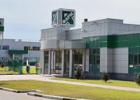 Будьте здоровы, или Топ-5 лучших фармацевтических компаний России
