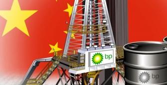 BP будет поставлять СПГ в Японию в течение 23 лет