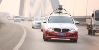 BMW und Baidu beenden Partnerschaft