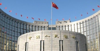 PBOC Says to Miss Open Market Operations Anew