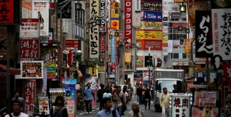 Japan Small Business Confidence Climbs In June