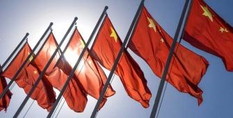 中国连续第四个月增加外汇储备