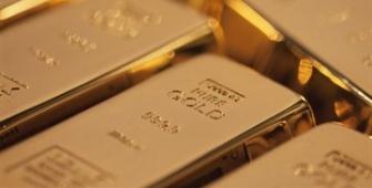 Золото падает в цене на фоне решения Банка Японии и в ожидании заседания ЕЦБ