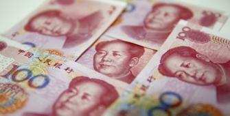Многие трейдеры считают, что юань снизится против доллара в следующем году