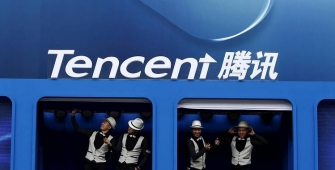 Tencent Shares Surges on Record Quarterly Results
